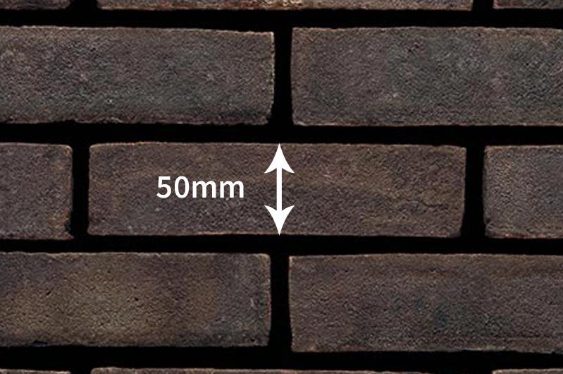 50mm Bricks
